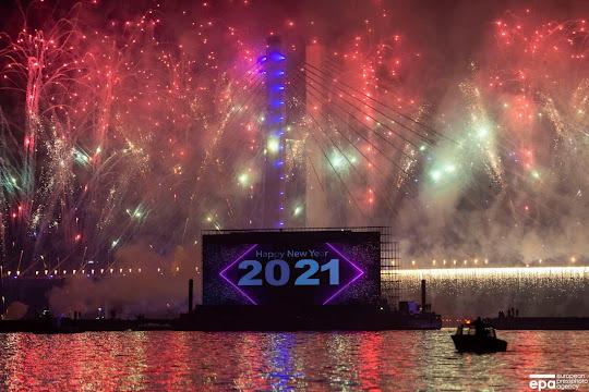 "Egypt's celebration of the new year at Rod El-Farg bridge ""EPA"""