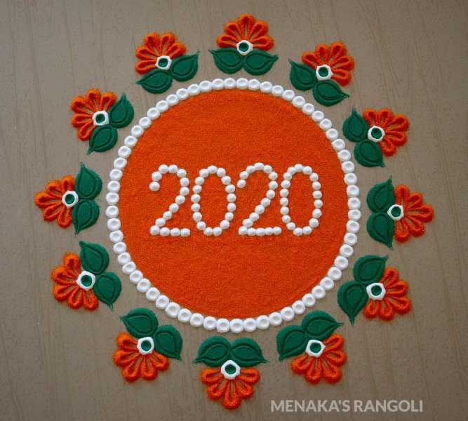 new year simple rangoli design