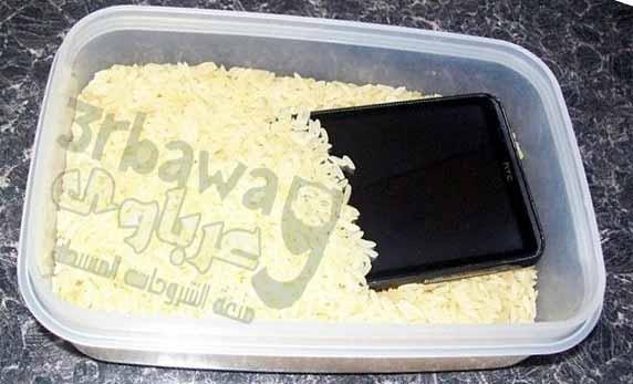 """كيس او صندوق مغلق فيه أرز نئ """"غير مطبوخ"""""""