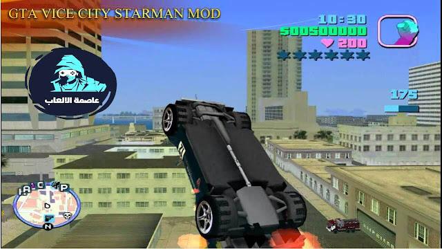تحميل لعبه جاتا gta vice city STARMAN MOD بدون تسطيب
