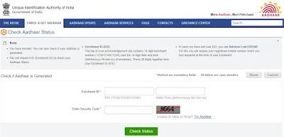 Aadhar card status online