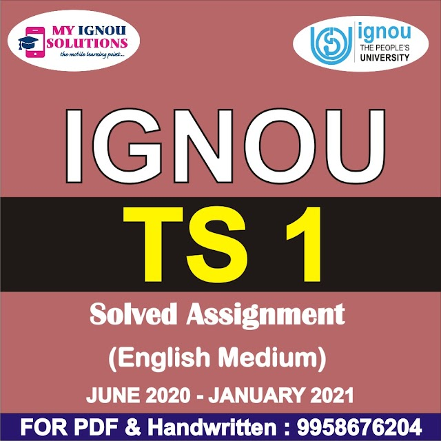 TS 1 Solved Assignment 2020-21