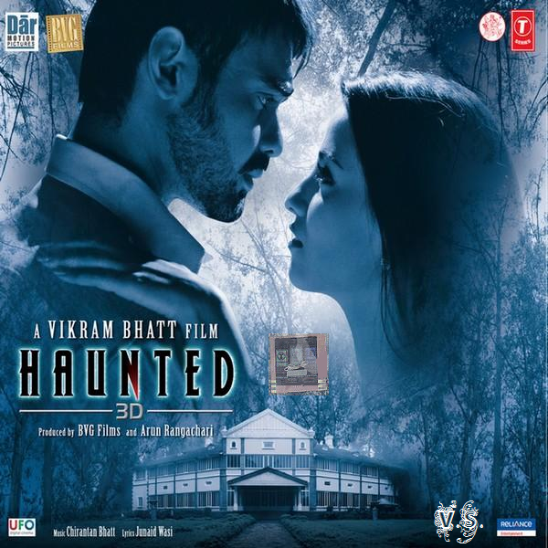 Hay O Meri Jaan Mp3 Song Free Download: Tum Ho Mera Pyar - Haunted 3D Guitar Chords