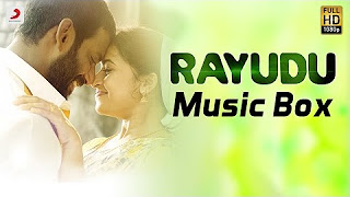 Watch Rayudu (2016) Full Audio Songs Mp3 Jukebox Vevo 320Kbps Video Songs With Lyrics Youtube HD Watch Online Free Download