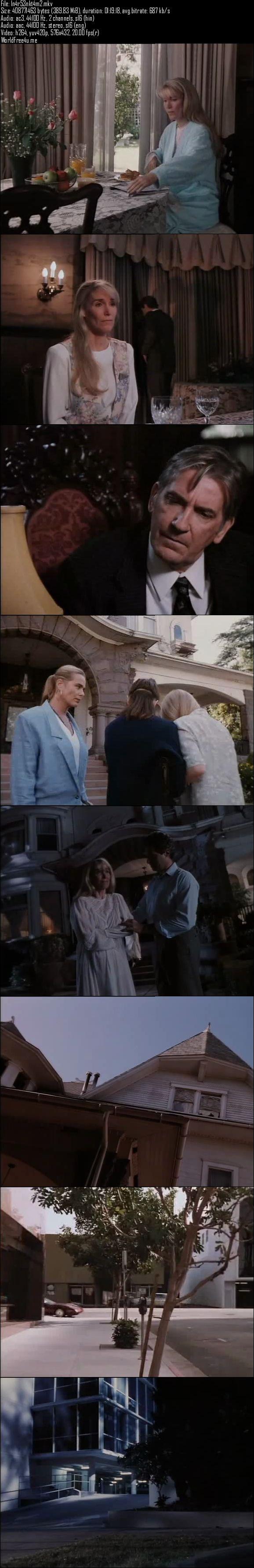 Backfire movie 1988 online dating 1