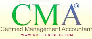 ماتريال شهادة المحاسب الاداري المعتمد CMA 2020