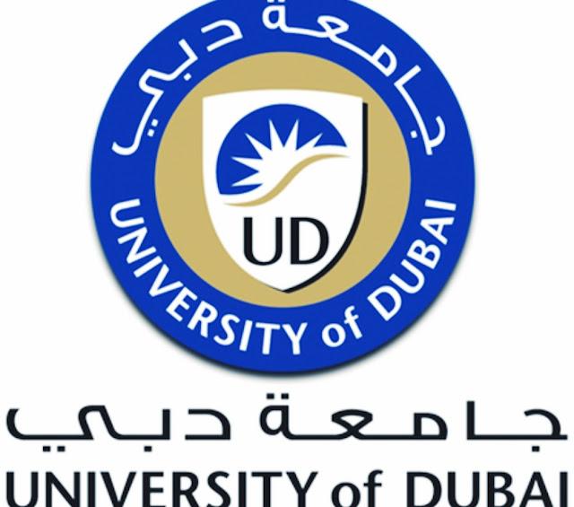 وظائف جامعة دبي برواتب مجزية وفوائد للموظفون