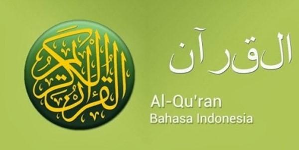 Aplikasi-Al-Quran-Bahasa-Indonesia-APK-Terbaik-yang-Benar