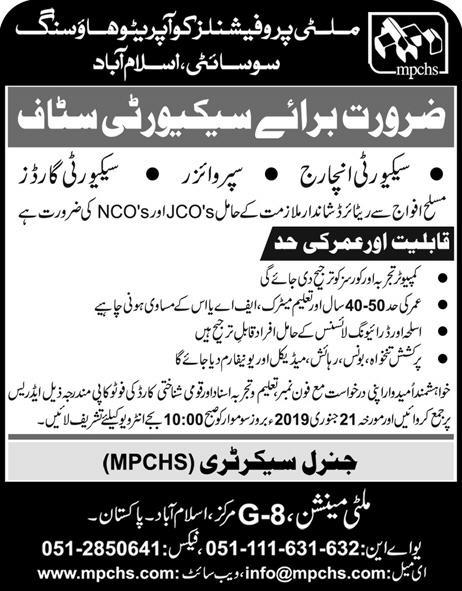 Security Staff Required In Islamabad 16 January 2019