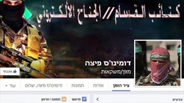 Facebook elimina decenas de cuentas pro Resistencia palestina