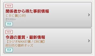 http://www.masts.jp/?ad_code=p10095b
