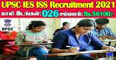 UPSC IES ISS Recruitment 2021 26 Posts