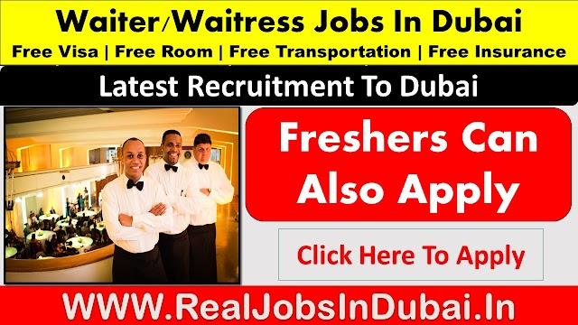 Waiter Jobs In Dubai, Abu Dhabi & Sharjah - UAE
