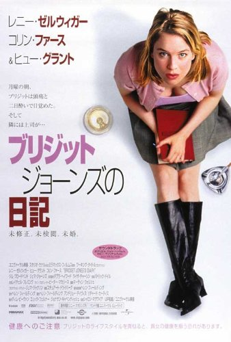 Bridget Jones's Diary 2001 Hindi Dual Audio 720p BluRay 750MB ESubs