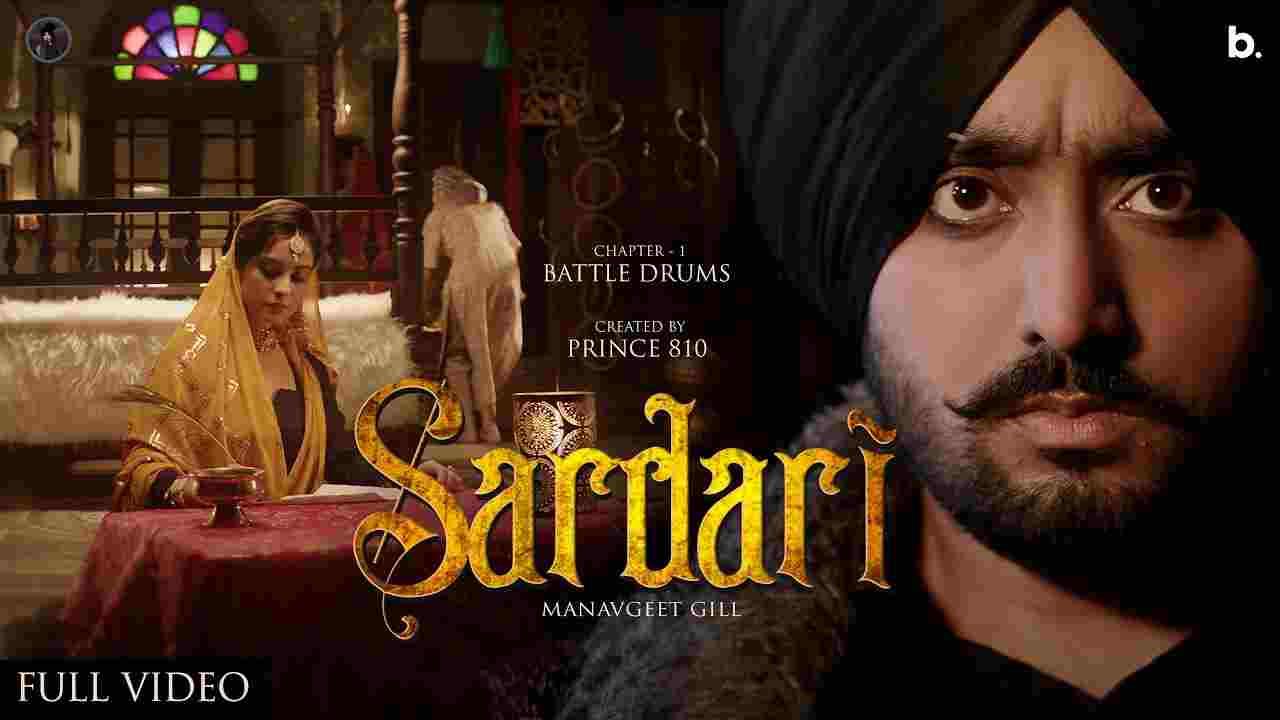 सरदारी Sardari lyrics in Hindi Manavgeet Gill Punjabi Song