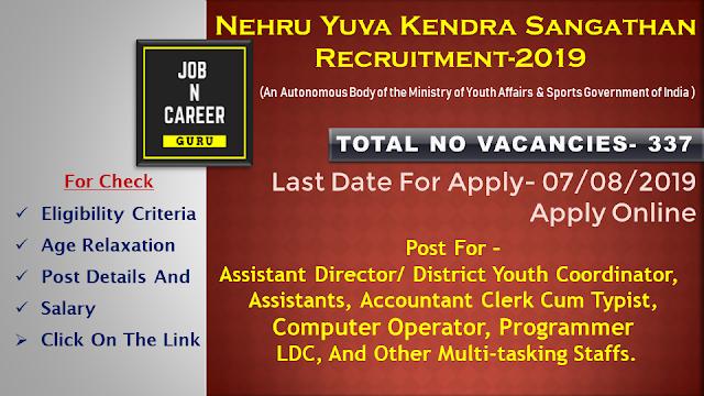 EPFO Assistant Recruitment -2019 - Job N Career : Free Job Alert and