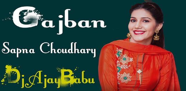 Gajban Pani Ne Chali (Hard Electro Dance Mix) DjAjayBabu LGN