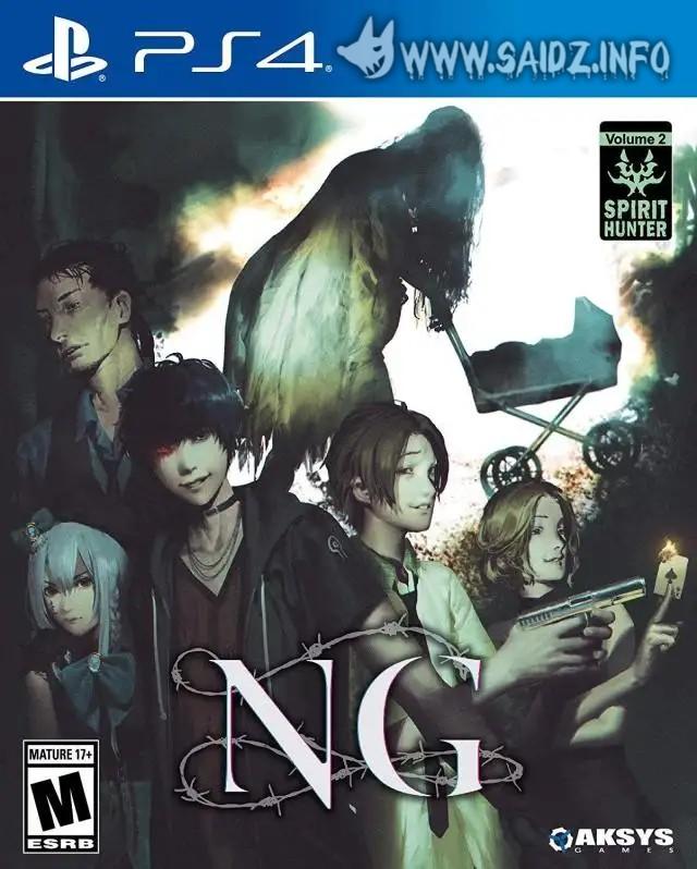Spirit Hunter: NG PS4
