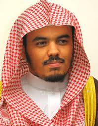 Murottal Qur'an 30 Juz Yasser al-Dosari (Doussary)