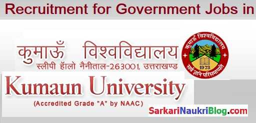 Kumaun University Government Job Vacancy