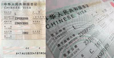 yang sudah  tertempel di paspor