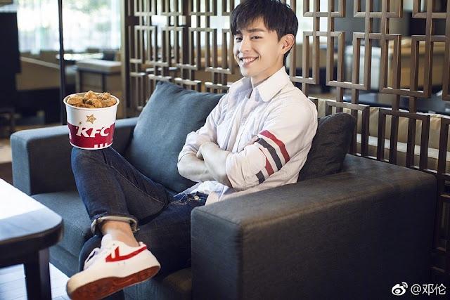 Deng Lun KFC