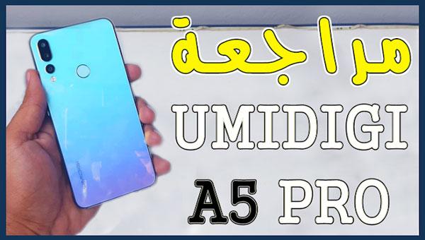 كل ما تريد أن تعرفه | مراجعة هاتف Umidigi A5 Pro