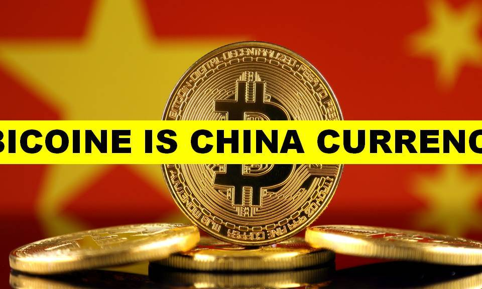 Bitcoin Is China Currency - China prepares to collect salary and tax from bitcoin in Miami