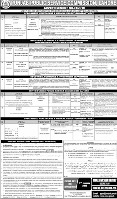 PPSC LATEST JOBS PUNJAB HEALTHCARE DEPARTMENT VACANCY 2019