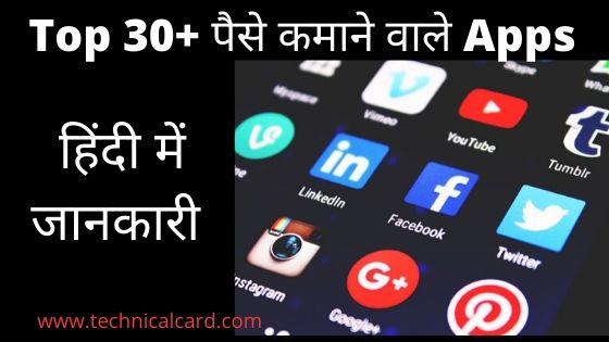 paisa kamana app, cricket se paise kamane wala app, paise kamane wala app