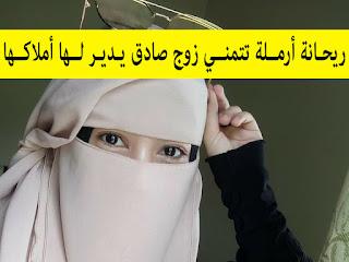أرقام بنات للحب للتعارف للزواج للصداقة (تريد شباب واتس) 2019 سن 17 سن 15 سن 12 فودافون من مصر