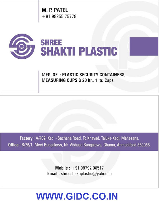 SHREE SHAKTI PLASTIC - 9825575778