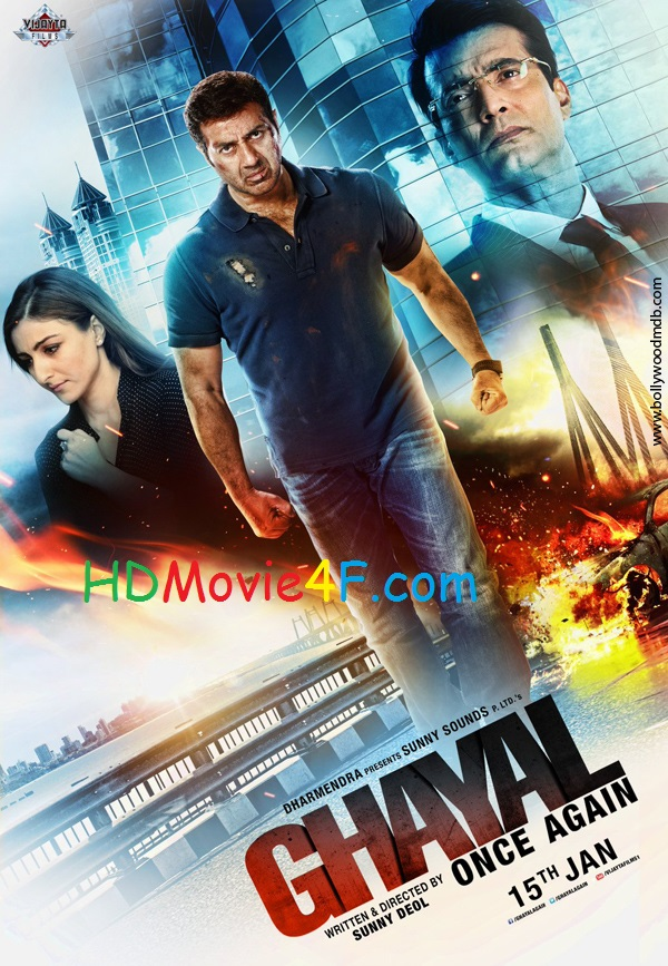 Ghayal Once Again (2016) Hindi Movie DVDScrRip 700MB Free
