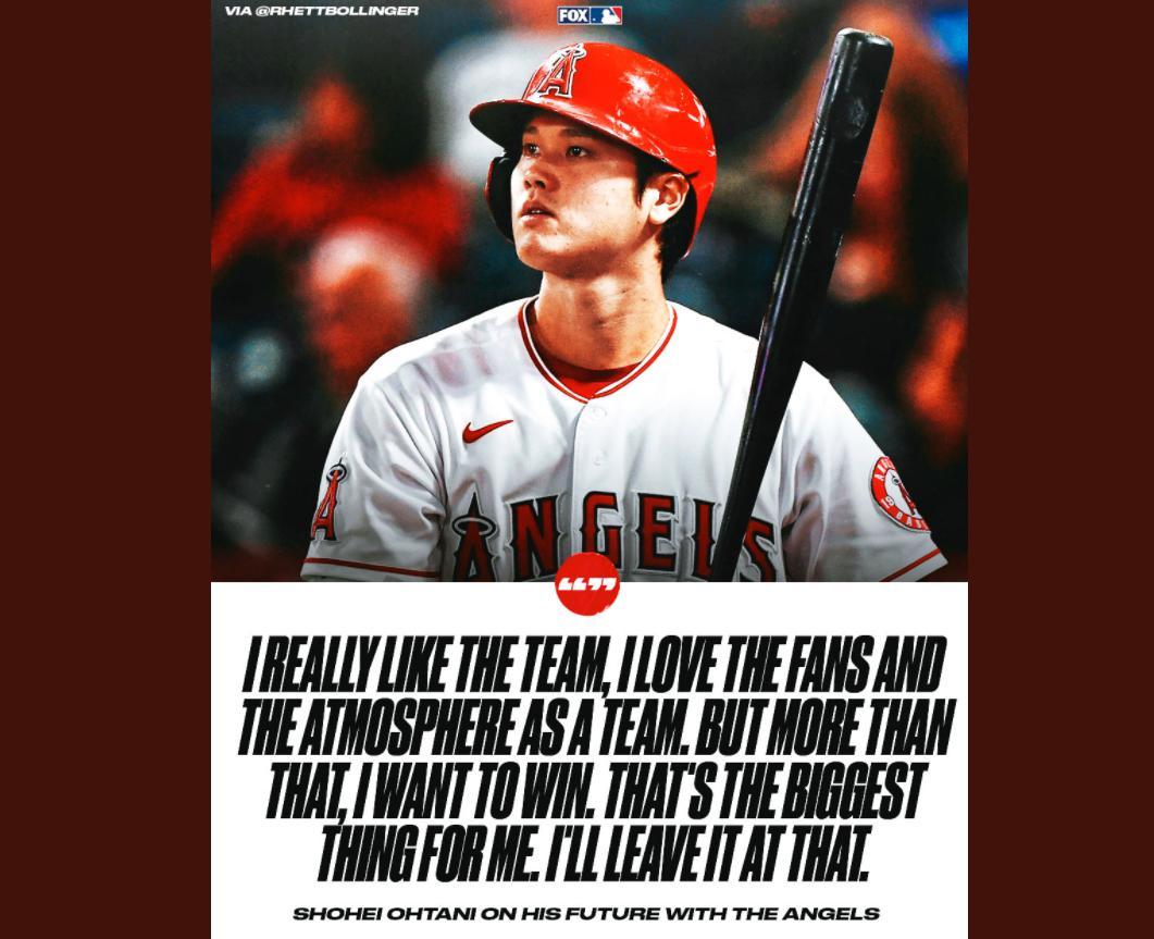 大谷翔平がエンゼルスからの移籍を示唆、MLBファン大騒ぎ(海外の反応)