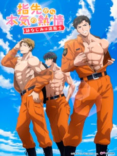 Assistir Yubisaki kara Honki no Netsujou: Osananajimi wa Shouboushi Online