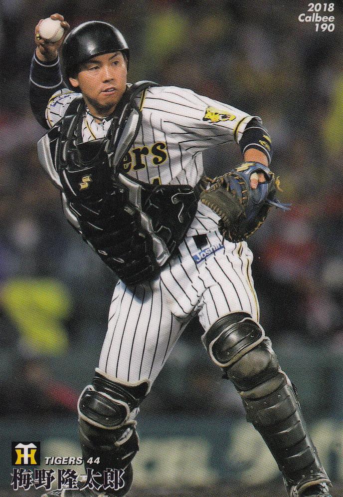 Japanese Baseball Cards 2018 Calbee Series Three