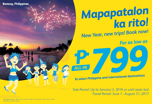 Cebu Pacific Promo Fares 2017 Domestic