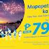 Cebu Pacific Promo Fares 2017 Domestic