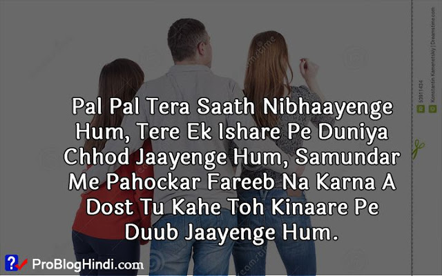images of friendship day wishes
