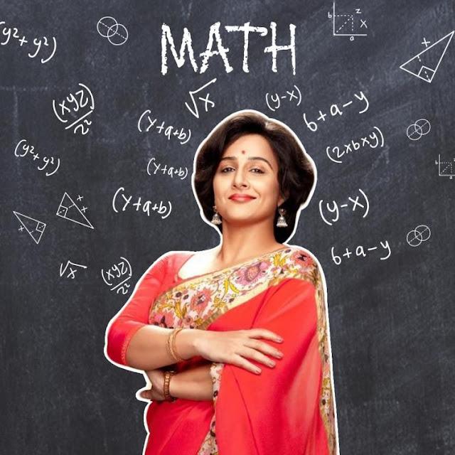 Genius of Vidya Balan shine in Shakuntala Devi : Movie Review, Shakuntala Devi film review, movie review, Vidya Balan, Sanya Malhotra, Movie and film