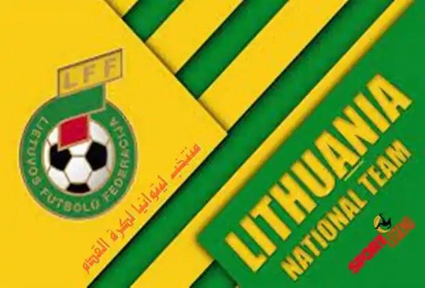 منتخب ليتوانيا لكرة القدم,منتخب ليتوانيا,تاريخ منتخب ليتوانيا