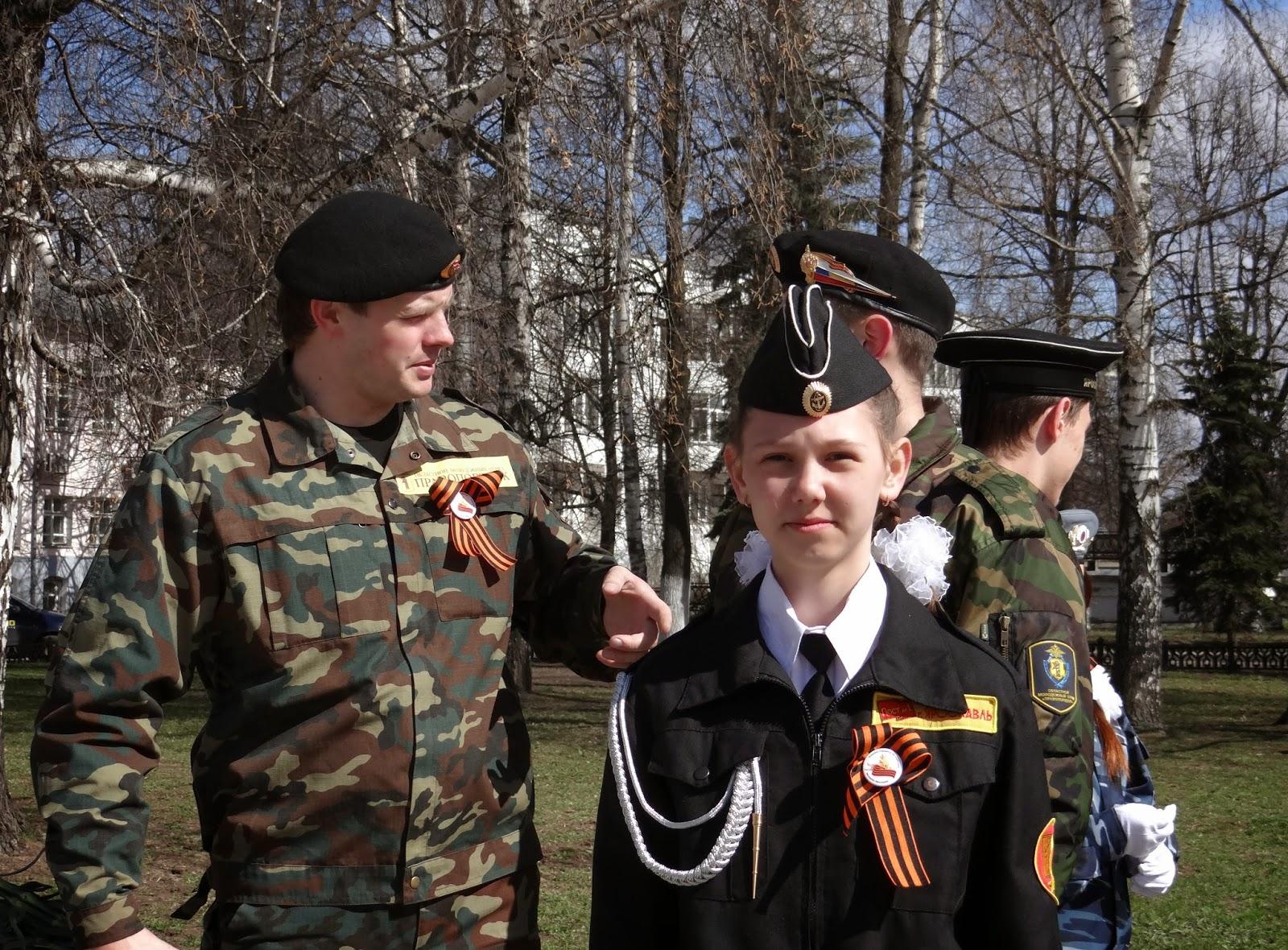 kommandos beim marschieren