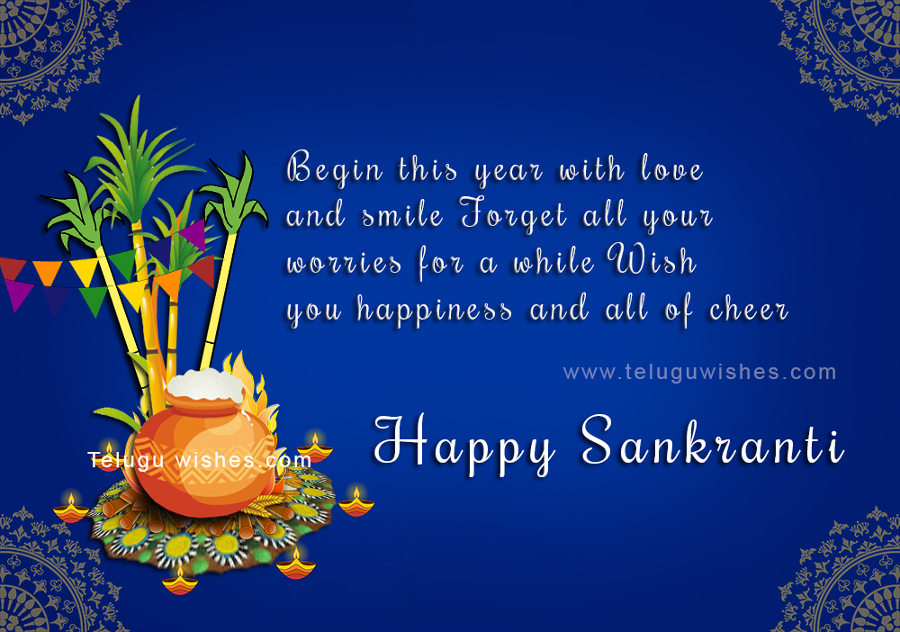 happy sankranti 2020 in english
