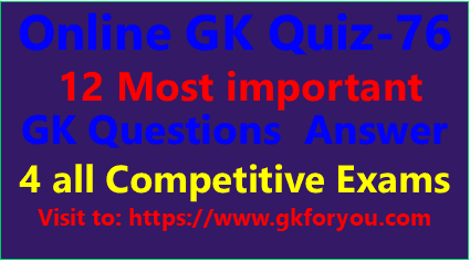 online-gk-test-in-hindi-76