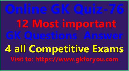Online GK Test in HIndi I GK Quiz in HIndi-76