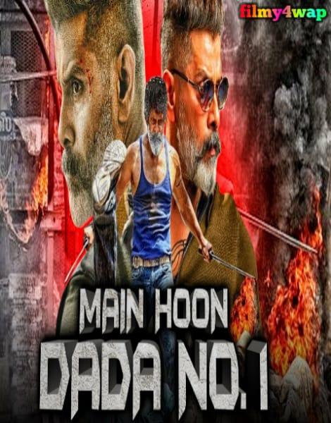 Main Hoon Dada No. 1 (Rajapattai) 2019 South Full Hindi Dubbed movie