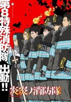 Anime Enen no Shouboutai Legendado