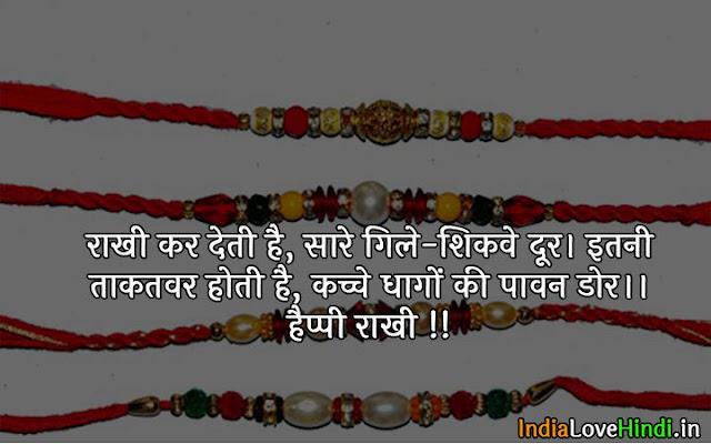 animated raksha bandhan images