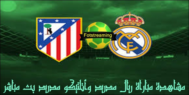 أتلتيكو مدريد,بث مباشر,ريال مدريد,اتلتيكو مدريد,مباراة ريال مدريد وأتلتيكو مدريد,مباراة,مشاهدة,مبارة أتلتيكو مدريد وريال مدريد,مباراة ريال مدريد امام أتلتيكو مدريد,مباراة ريال مدريد امام أتلتيكو مدريد.,ريال مدريد واتلتيكو مدريد,مباشر,اليوم