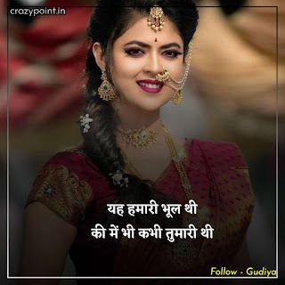 Sad shayari in hindi for broken heart, Sad shayari in hindi picture,